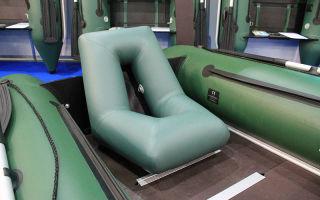 Обзор надувных кресел для лодок ПВХ