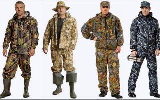 Костюм для рыбалки и охоты на лето